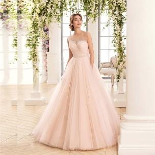 Салон-ателье свадебных платьев