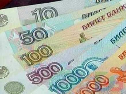 Займы под залог ПТС в Троицке - Кредит Онлайн