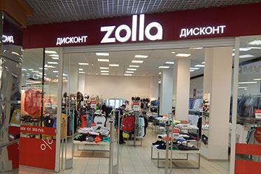 Где купить дешево одежду Самара